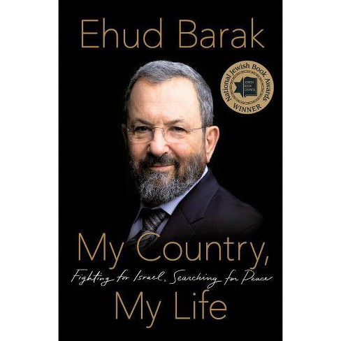 My Country, My Life - by  Ehud Barak (Hardcover) - image 1 of 1
