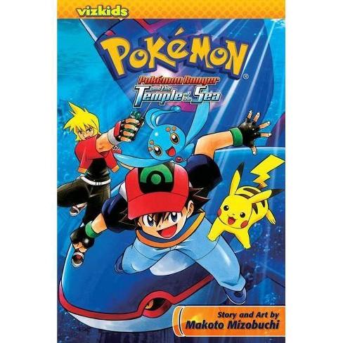 Pokemon Ranger And The Temple Of The Sea Pokemon Viz Media