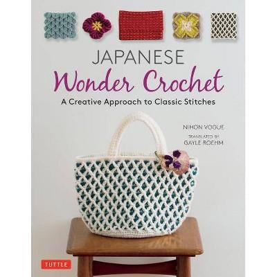 Japanese Wonder Crochet - by Nihon Vogue (Paperback)