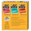 BIC Mechanical #2 Pencil Variety Pack 60ct - image 2 of 4