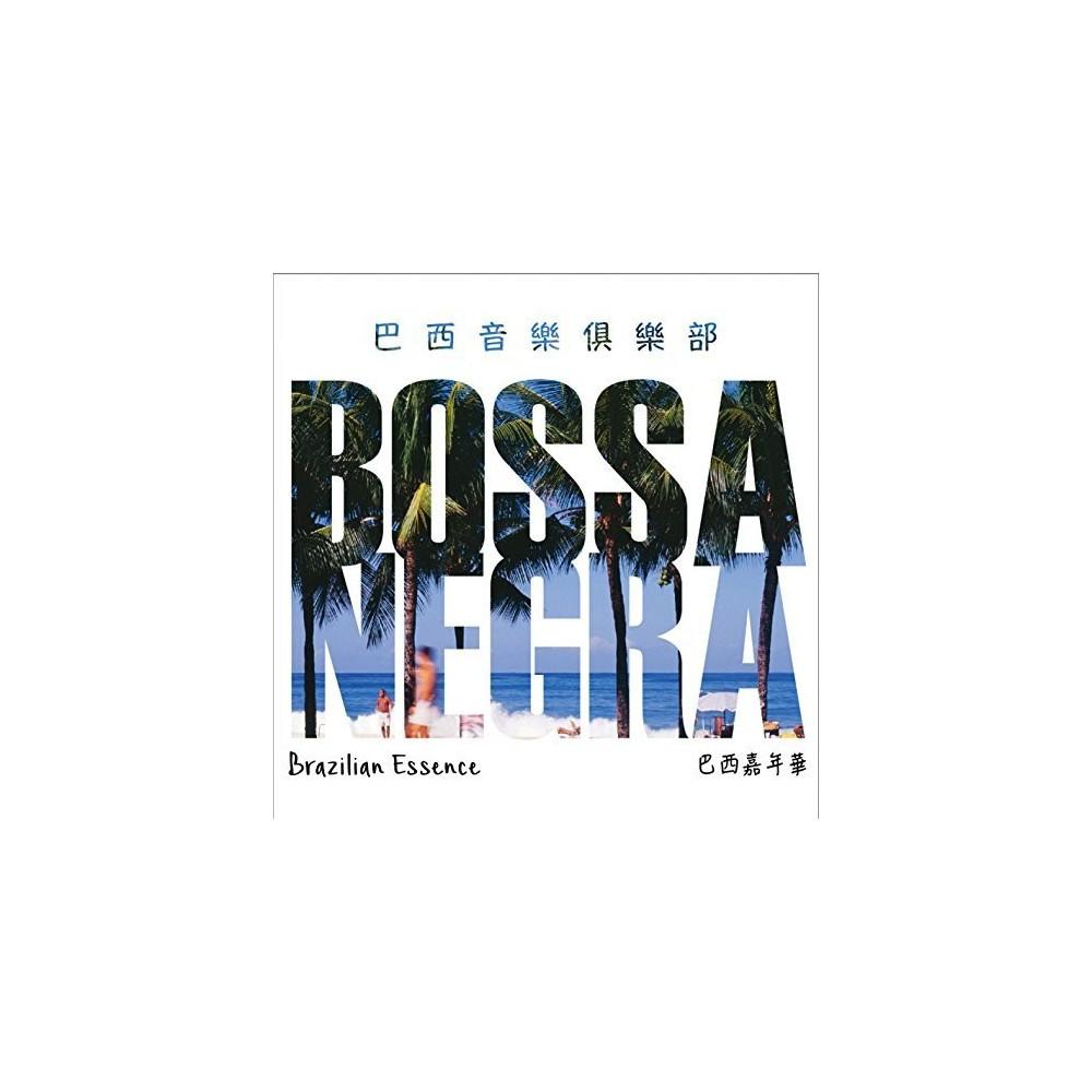 Bossa negra - Brazilian essence (Rio 2016 olympic e (CD)