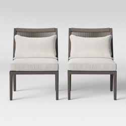 Ponti 2pk Patio Club Chair Beige Project 62
