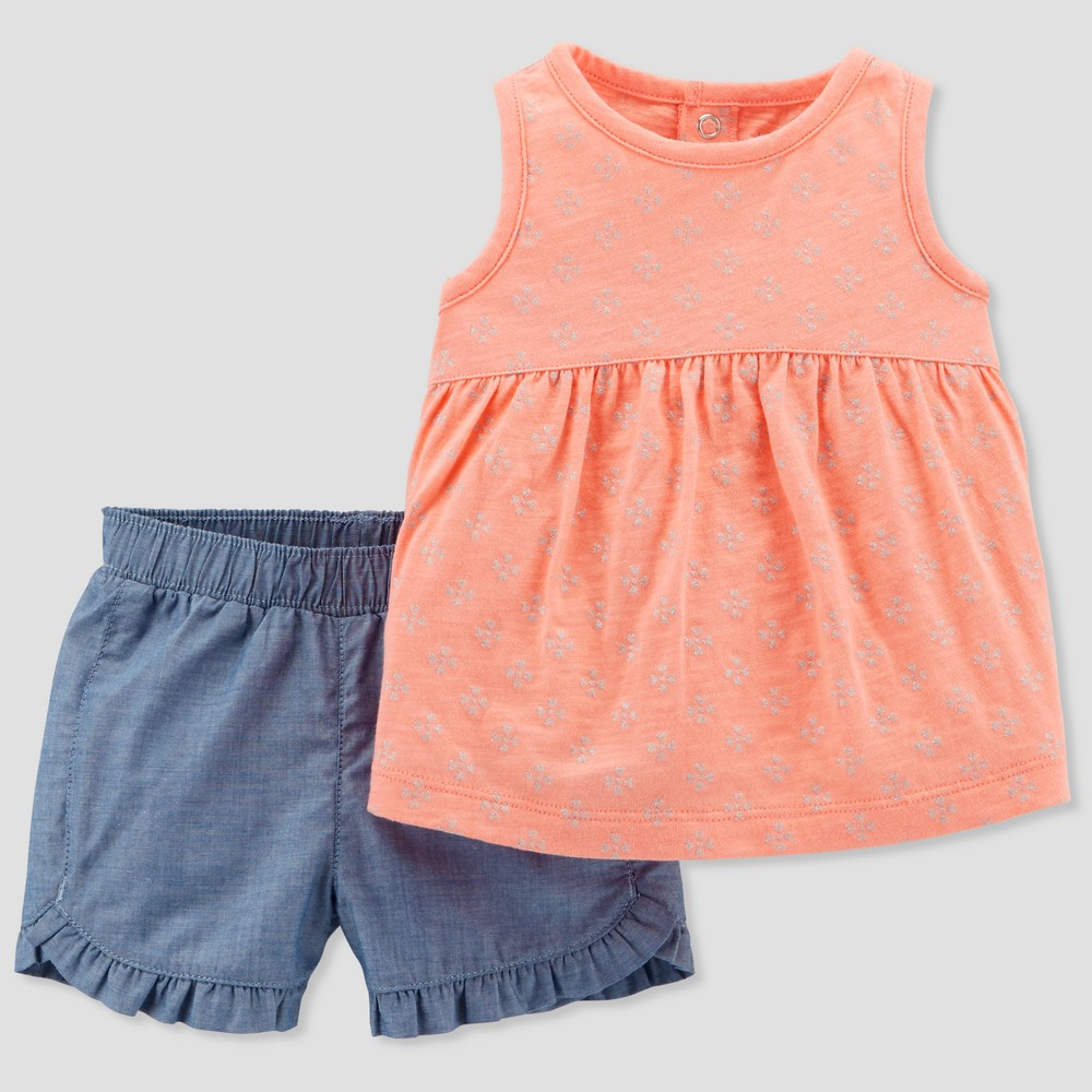 Baby Girls' 2pc Top and Shorts Set - Just One You made by carter's Pink/Gray 18M