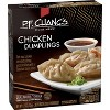 P.F Changs Signature Frozen Chicken Dumplings - 8.2oz - image 2 of 3