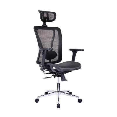 High Back Executive Mesh Office Chair Black - Techni Mobili