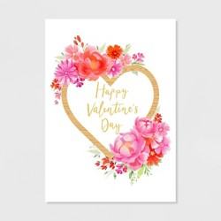 Papyrus All My Love Valentine's Day Greeting Card