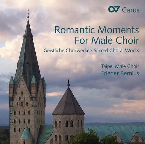 Taipei Male Choir - Romantic Moments For Male Choir (CD) - image 1 of 1