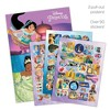 Disney Princess Coloring and Activity Flip Book - Target Exclusive Edition - image 3 of 3