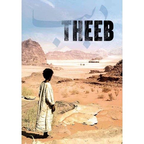 Theeb (DVD) - image 1 of 1