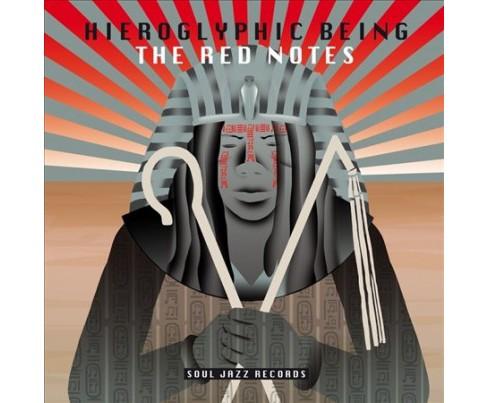 Hieroglyphic Being - Red Notes (CD) - image 1 of 1