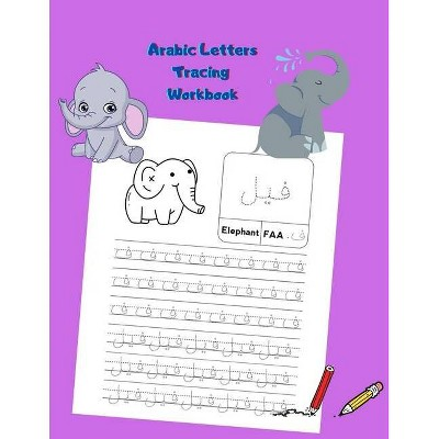 Arabic Letters Tracing workbook - by  Magnificent Maxim (Paperback)