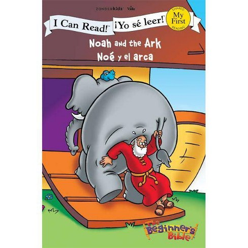 Noah and the Ark / No� Y El Arca - (I Can Read! My First Shared Reading (Zonderkidz)) by  Vida - image 1 of 1