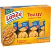 Lance Peanut Butter Toasty Cracker Sandwiches - 10.3oz/8ct - image 2 of 4