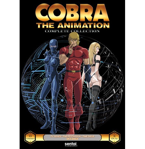 Cobra The Animation:Complete Collecti (DVD) - image 1 of 1