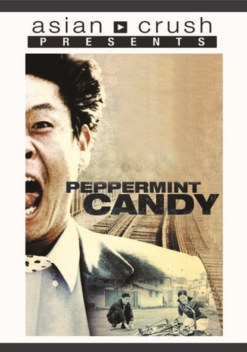 Peppermint candy (DVD) - image 1 of 1
