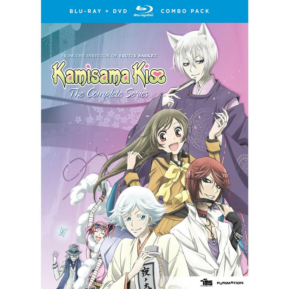 Kamisama Kiss:Complete Series (Bd/Dvd (Blu-ray)