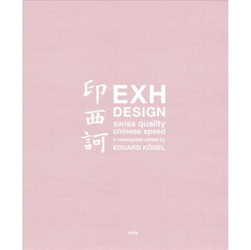 EXH Design : Swiss Quality, Chinese Speed -  Bilingual by Eduard Kogel (Hardcover) - image 1 of 1
