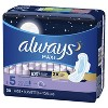 Always Maxi Extra Heavy Overnight Pads- Size 5 - image 4 of 4