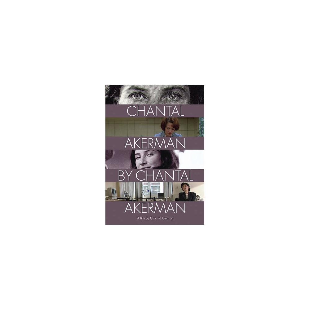 Chantal Akerman By Chantal Akerman (Dvd)