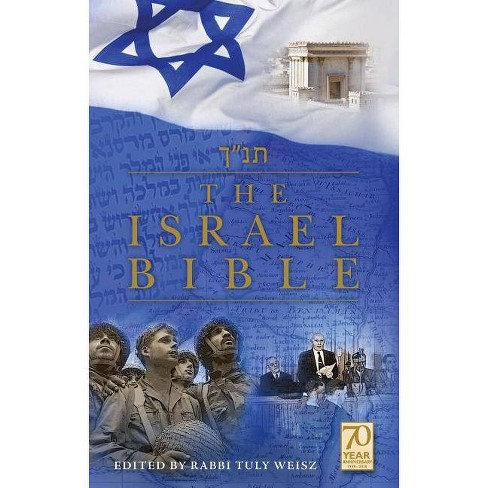 The Israel Bible - by  Tuly Weisz (Hardcover) - image 1 of 1