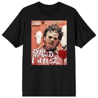 The Texas Chainsaw Massacre Short-Sleeve T-Shirt