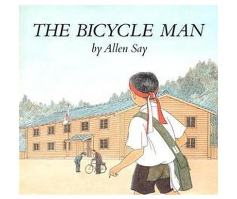Bicycle Man (Paperback) (Allen Say) - image 1 of 1
