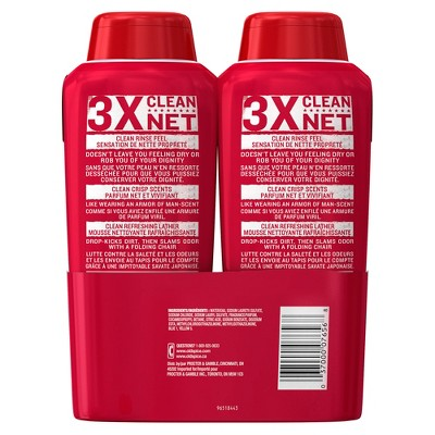 Old Spice High Endurance Pure Sport Body Wash Twin Pack - 36 fl oz