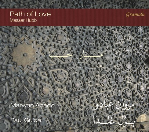 Marwan abado - Path of love (CD) - image 1 of 1