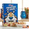 Kellogg's Rice Krispies & Froot Loops Breakfast Cereal Bundle - image 2 of 4
