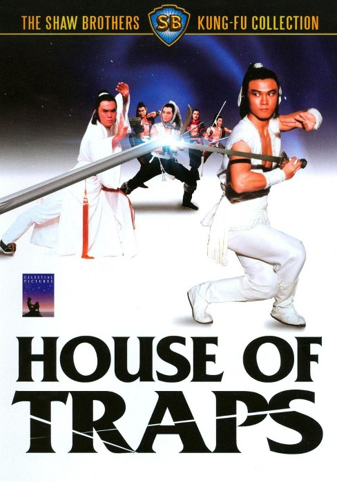 House of traps (DVD) - image 1 of 1