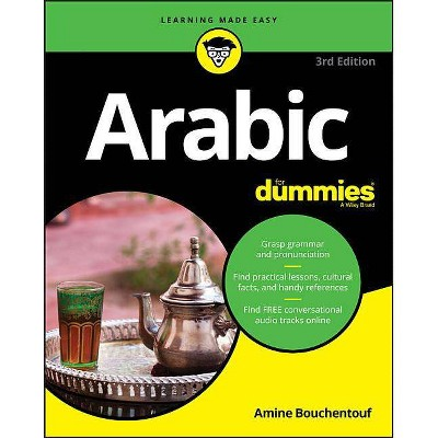 Arabic for Dummies - 3rd Edition by  Amine Bouchentouf (Paperback)