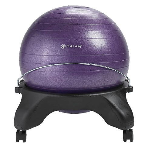 Gaiam Backless Balance Ball Chair - image 1 of 5