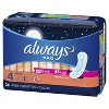 Always Maxi Pads Overnight Absorbency Unscented without Wings - Size 4 - 28ct - image 2 of 4