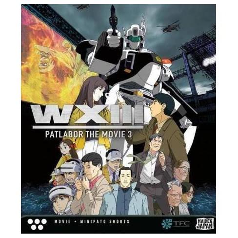 PATLABOR WXIII (BLU-RAY) (Blu-ray) - image 1 of 1