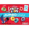 Kellogg's Snax Froot Loops Jumbo Caddy Cereal - 5.4oz - image 4 of 4