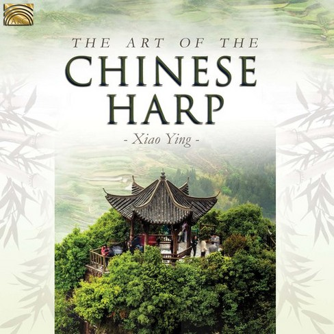 Xiao Ying - Art Of The Chinese Harp (CD) - image 1 of 1
