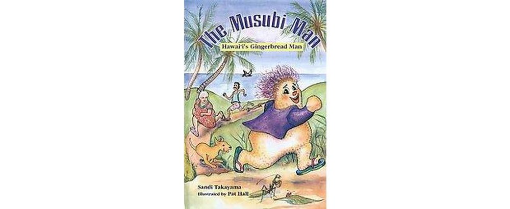 Musubi Man (Hardcover), Books
