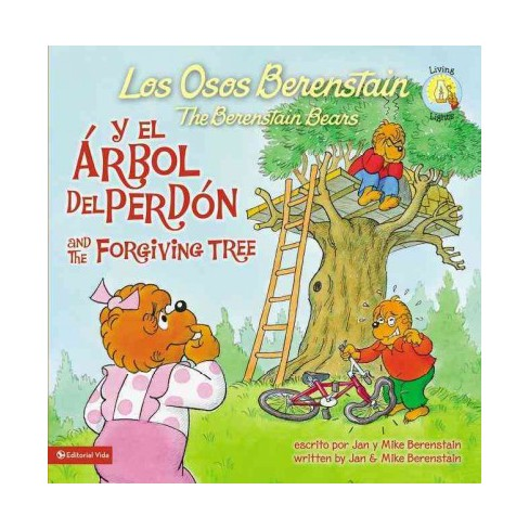 Los Osos Berenstain Y El �rbol del Perd�n / And the Forgiving Tree - by  Jan & Mike Berenstain - image 1 of 1