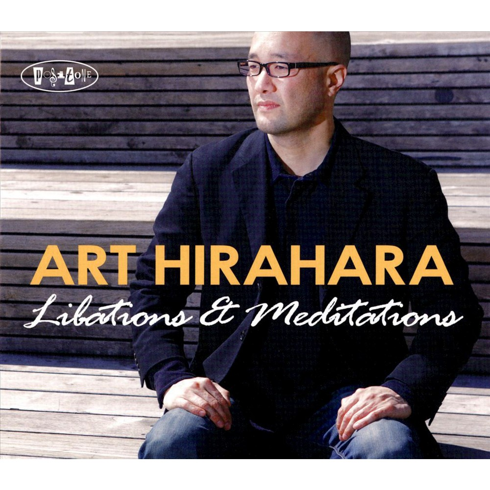 Art Hirahara - Libations & Meditations (CD)
