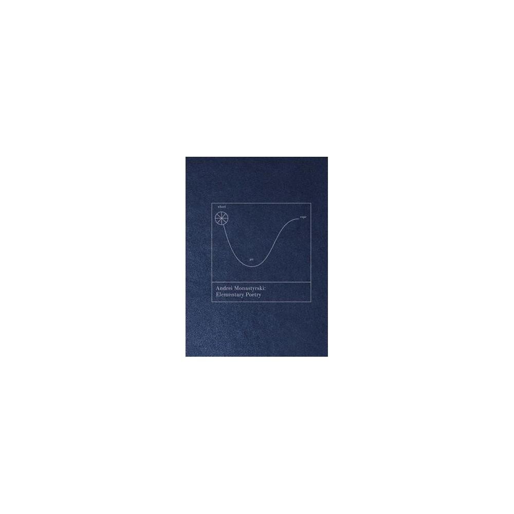 Elementary Poetry - (Paperback)