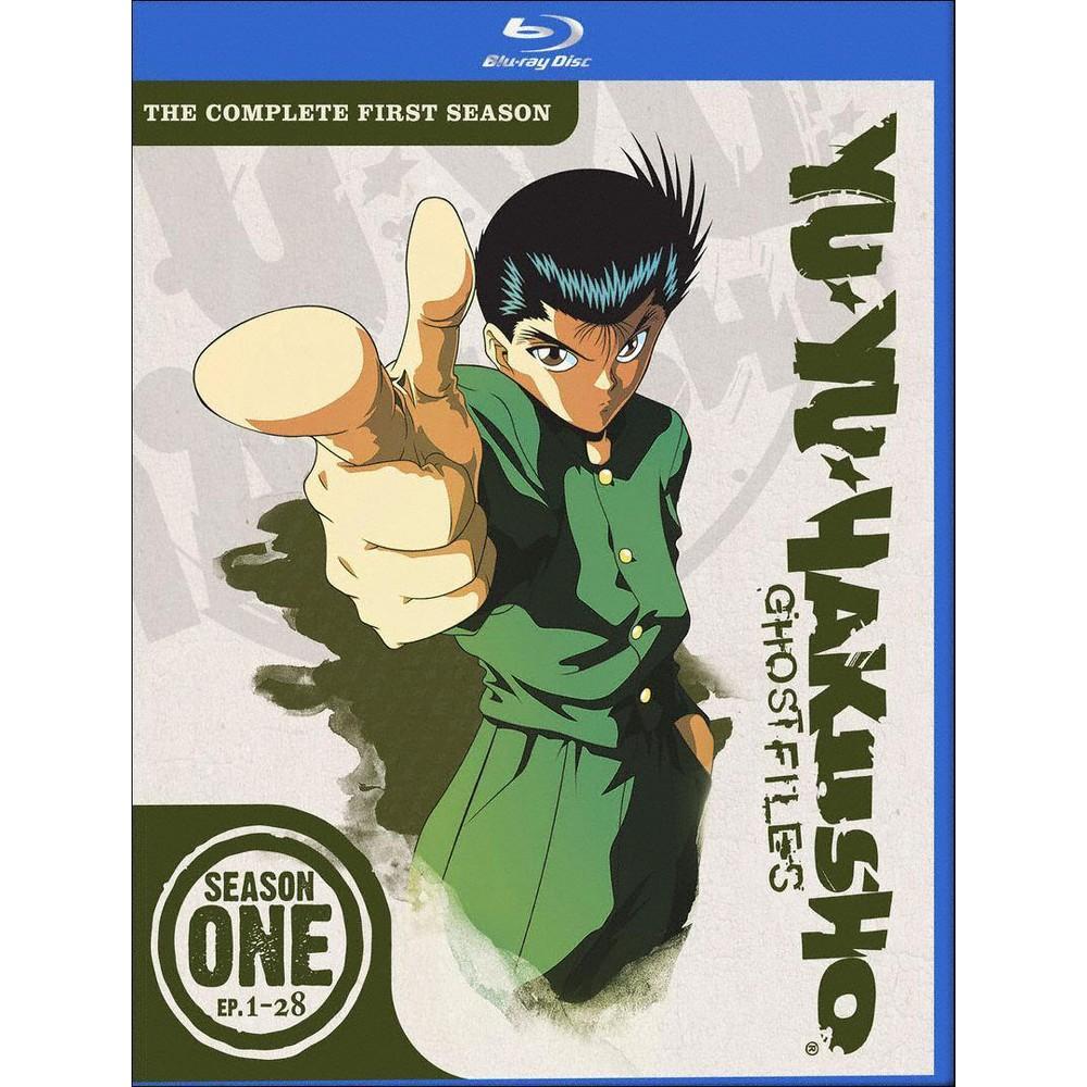 Yu Yu Hakusho:Season One (Blu-ray)