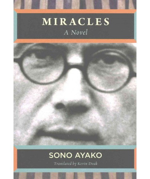Miracles (Paperback) (Sono Ayako) - image 1 of 1