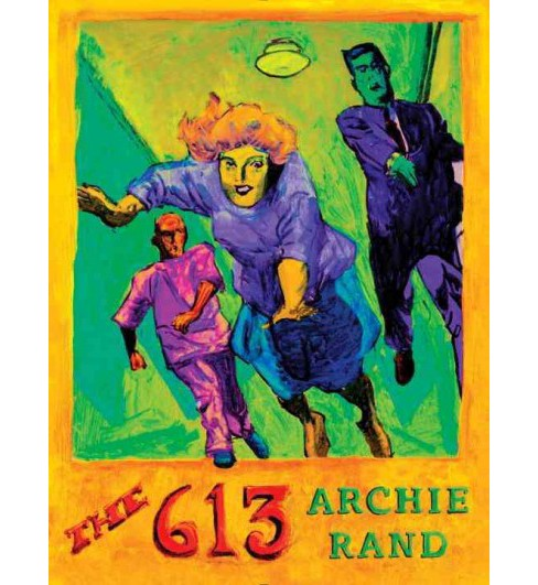 613 (Hardcover) (Archie Rand) - image 1 of 1