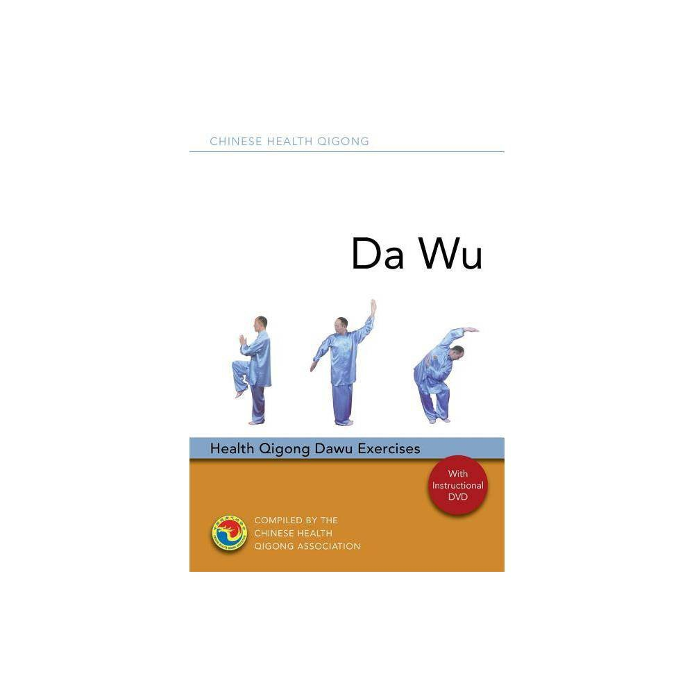 Da Wu - (Chinese Health Qigong) by Chinese Health Qigong Association (Mixed media product)