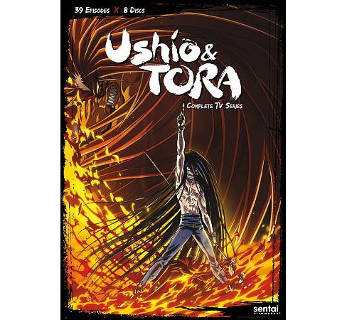 Ushio & Tora:Complete Collection (DVD) - image 1 of 1