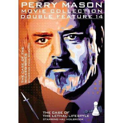 Perry Mason Double Feature: Case Of The Wicked Wives / Lethal Lifestyle (DVD)(2016)