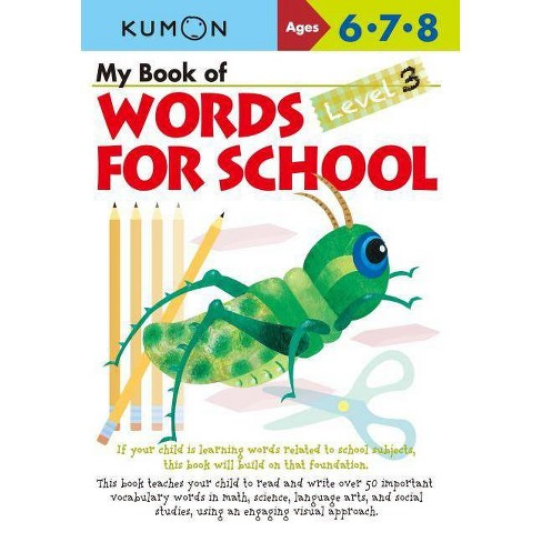 My Book of Words for School - (Paperback) - image 1 of 1