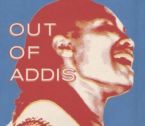 Various - Out of addis (CD) - image 1 of 1