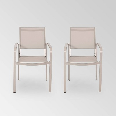 Cape Coral 2pk Aluminum Modern Mesh Dining Chairs - Silver/Taupe - Christopher Knight Home