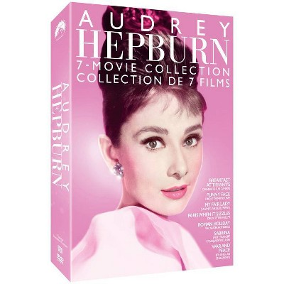 The Audrey Hepburn 7-Film Collection (DVD)